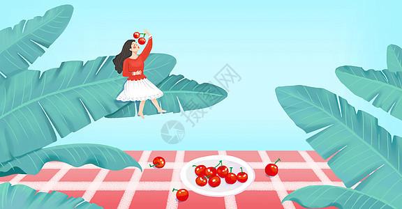 夏天的樱桃和芭蕉图片