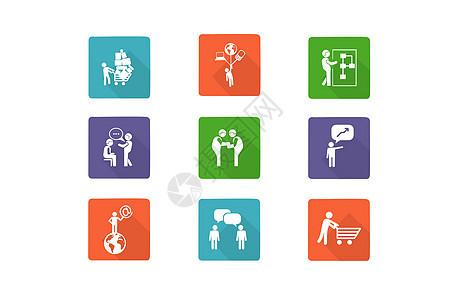 商务办公类图标图片