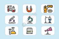 科学用具图标图片