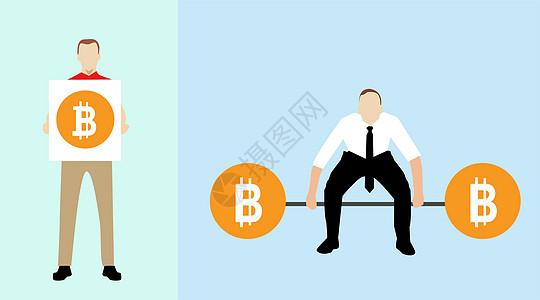 比特币矢量插画图片