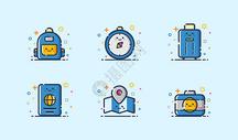度假旅行图标组合MBE图片