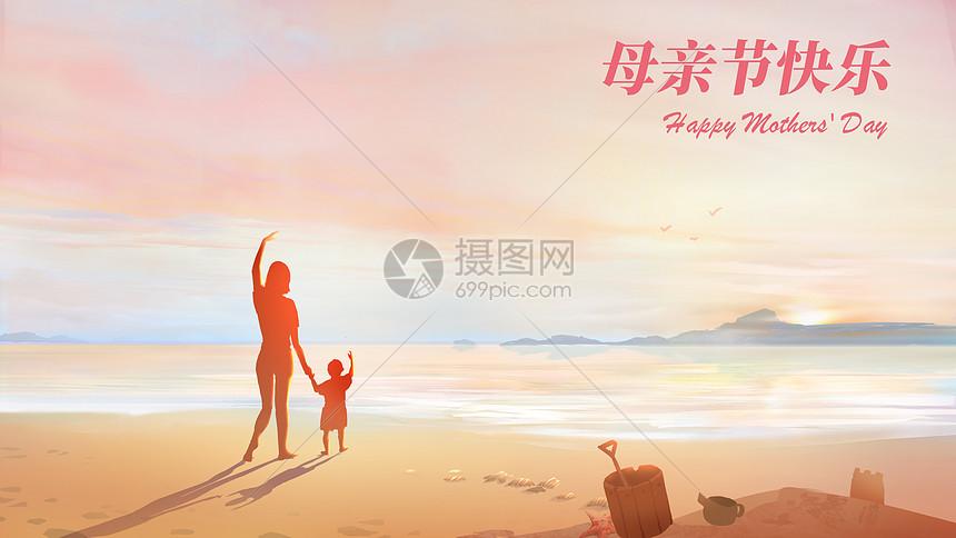 母亲节海边沙滩夕阳主题图片