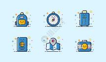 度假旅行图标MBE图片