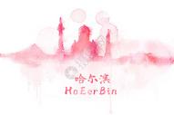 哈尔滨水彩插画图片