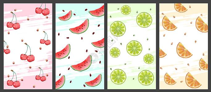 水果手机壁纸插画图片