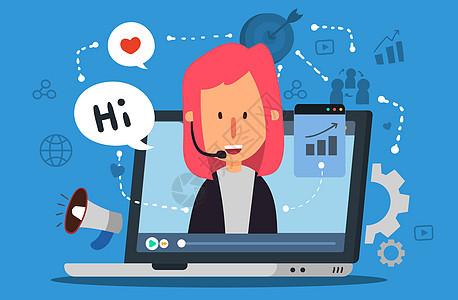 在线学习在线直播图片