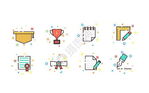 学习MBE图标图片