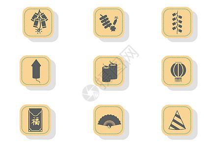 春节图标图片