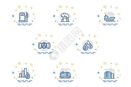环境类图标图片