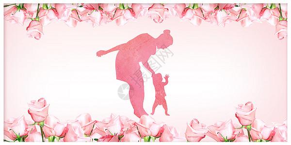 母亲节孩子学走路主题图片
