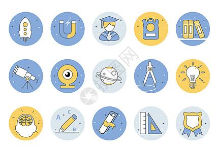 教育学生学习图标图片
