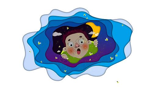 好奇宝宝月夜虫洞图片