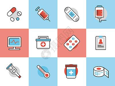 医疗用品图标图片