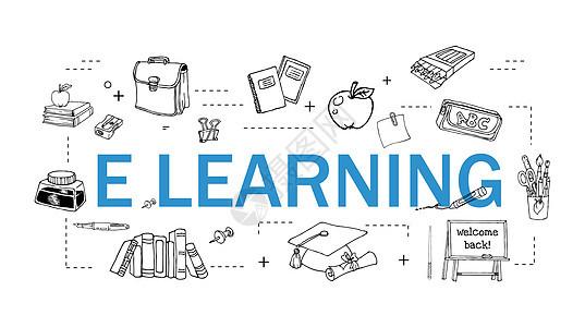 教育插画图标图片