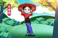 毛南族图片