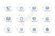 商务工具图标图片