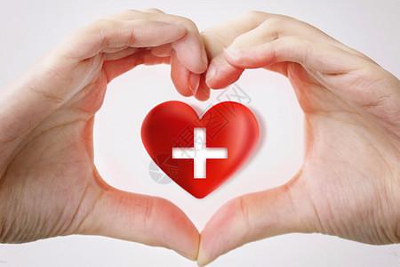 爱心红十字图片