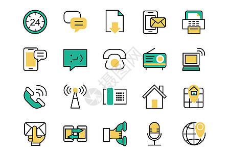 商务通信图标图片