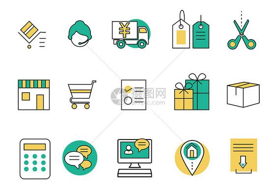 网购物流快递图标图片