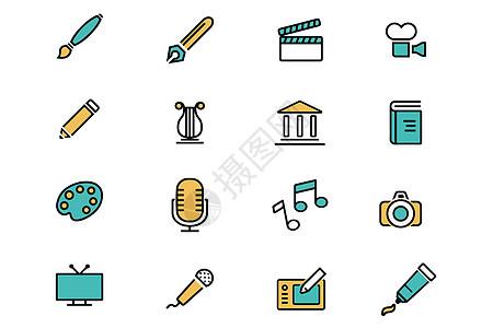 工具图标图片