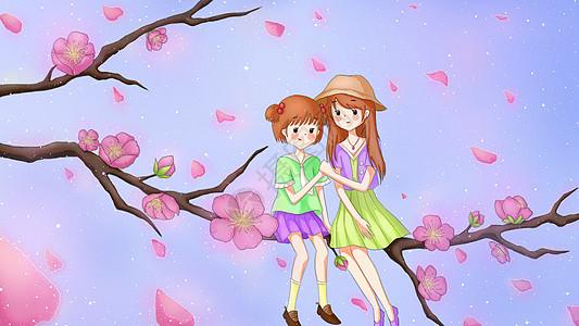 母亲节妇女节粉色梅花插画图片