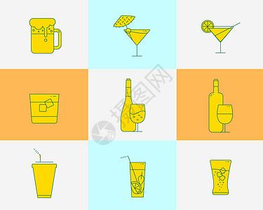 酒杯图标图片