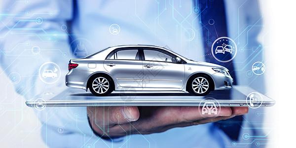 汽车保险项目图片