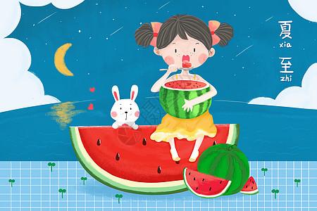 夏至小吃西瓜图片