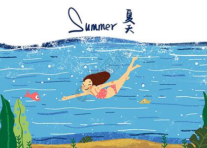 夏天游泳插画图片