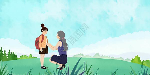 母亲节卡通背景图片