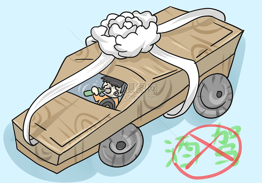 交通安全图片