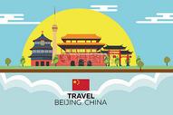 北京 旅游图片