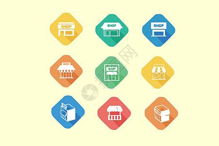商铺小图标图片