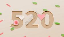 520背景图片