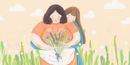 母亲节拥抱治愈系围裙插画图片