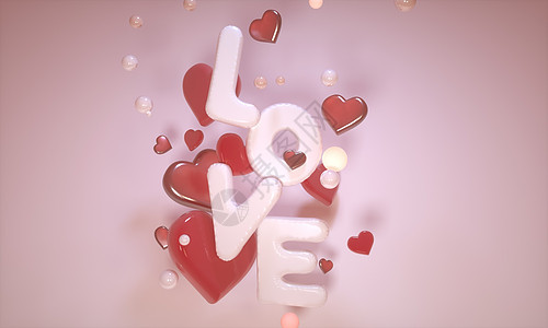 爱情浪漫背景图片