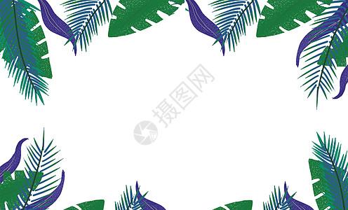 手绘花朵树叶素材图片
