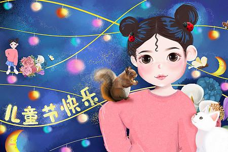 六一儿童节手绘背景图片