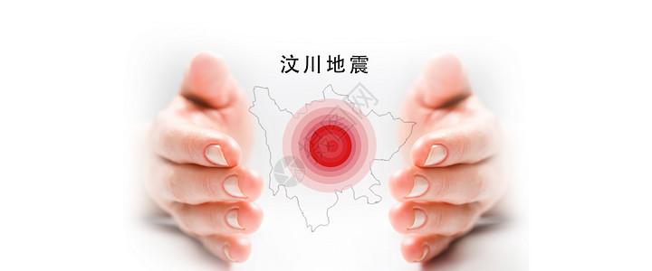 汶川地震图片