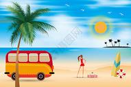 海边旅行图片