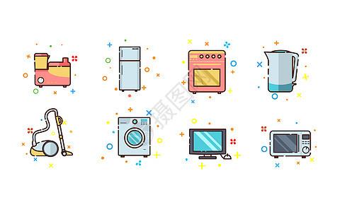 家用电器MBE图标图片