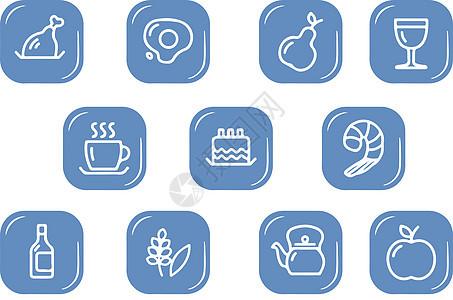 食物图标元素图片