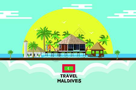 马尔代夫旅游图片