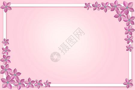花朵温馨背景图片