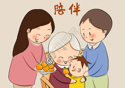 社会实践卡通_关爱老年人插画图片下载-正版图片400129908-摄图网