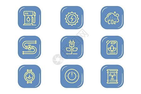 科技生活图标图片
