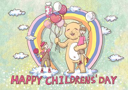 梦幻儿童节图片