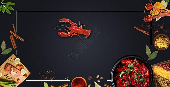 小龙虾美食背景图片
