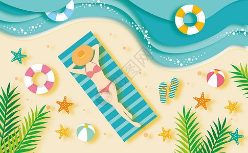 夏天沙滩剪纸风图片