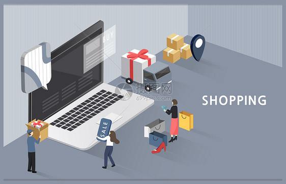 网购物流运输图片